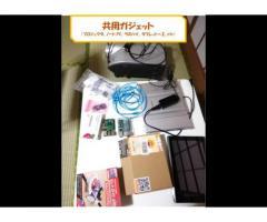 【武蔵小杉駅から徒歩10分】ITと英語のシェアハウス