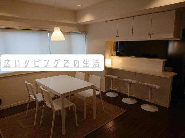 横浜駅から6分 入居費用0円 2月~1部屋 4駅利用