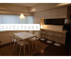 横浜駅から6分 入居費用0円 5月~1部屋 保証人不要