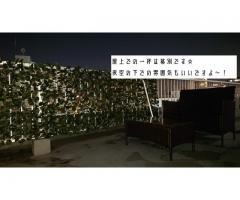 横浜駅から6分 入居費用0円 あと2部屋 キャンペーン中