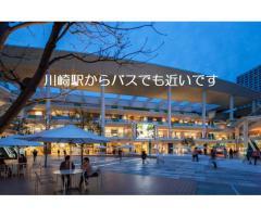 川崎駅 鶴見駅 横浜,都内も近い静かな少人数 予約受付中