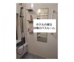 川崎駅、鶴見駅、横浜や都内にも近い静かな少人数